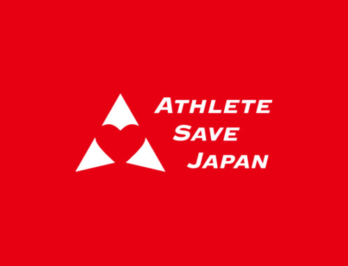 http://athlete-save.jp/news/post21787/