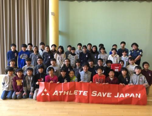 世田谷区立 船橋小学校でいのちの教室を開催!
