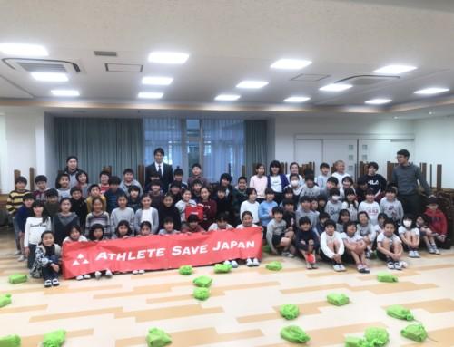 世田谷区立砧南小学校でいのちの教室を初開催!!