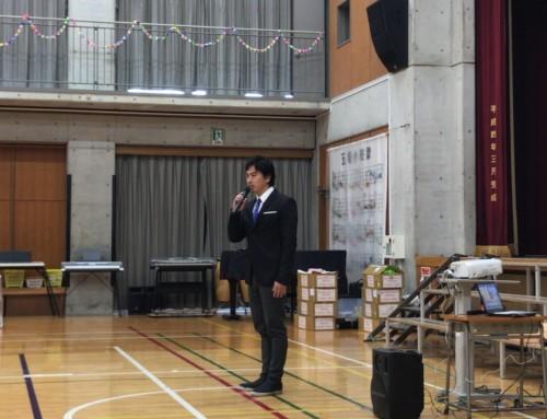 世田谷区立玉堤小学校でいのちの教室を初開催!!