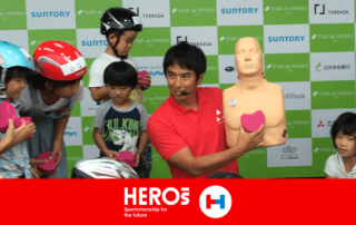 【HERO's AWARD2…