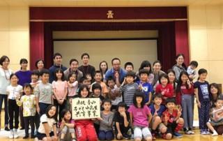 10月27日 港区赤坂地区総…