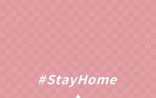 #StayHome みんなで…